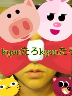 kyonたろーフェイスライン:正面